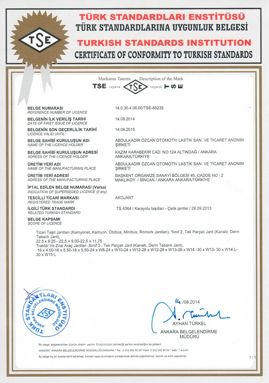 Ako jant our quality policy tse product certificate xflitez Image collections